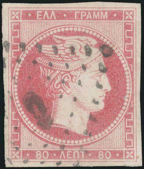 Lot 24 - -  LARGE HERMES HEAD 1861 paris print -  A. Karamitsos Public Auction 668 General Philatelic Auction