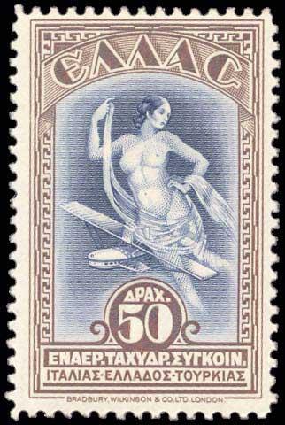 Lot 505 - -  AIR-MAIL ISSUES Air-mail issues -  A. Karamitsos Public Auction № 670 General Sale