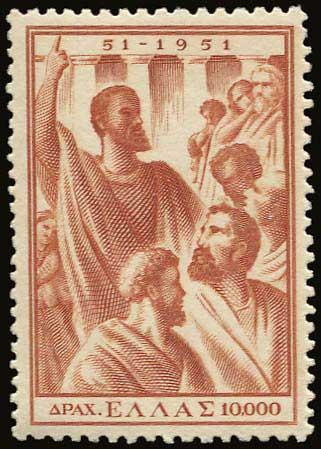 Lot 466 - - 1945-2016 1945-2016 -  A. Karamitsos Public Auction 645 General Stamp Sale