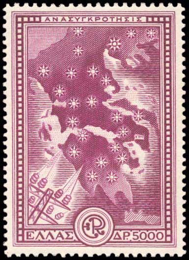 Lot 498 - 1945-2016 1945-2016 -  A. Karamitsos Postal & Live Internet Auction 680 General Philatelic Auction