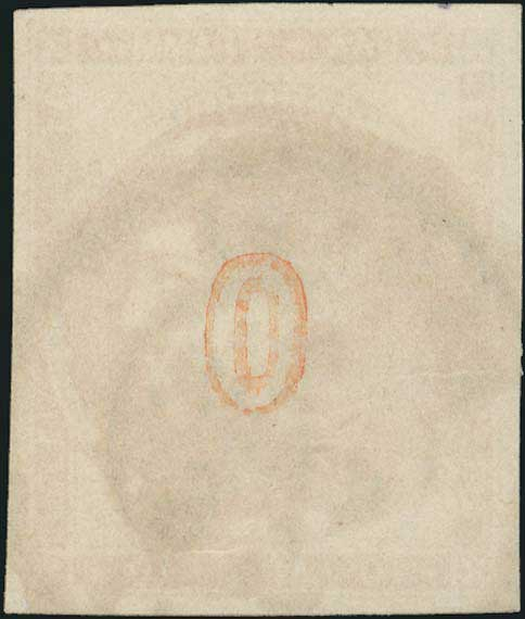 Lot 214 - -  LARGE HERMES HEAD 1875/80 cream paper -  A. Karamitsos Postal & Live Internet Auction 678 General Philatelic Auction