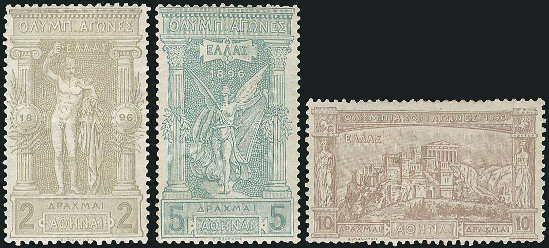 Lot 395 - -  1896 FIRST OLYMPIC GAMES 1896 first olympic games -  A. Karamitsos Public & Live Internet Auction 683