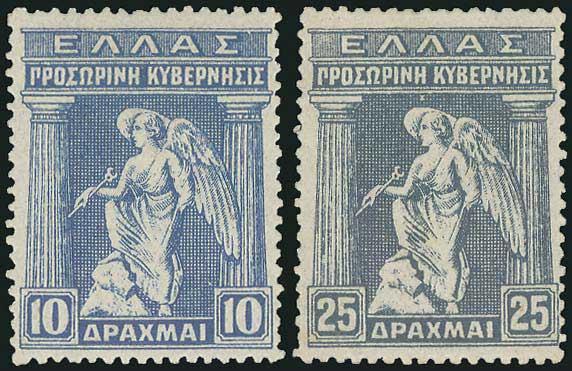 Lot 464 - -  1911 - 1923 E.T. OVPT. & PROVISIONAL GOVERNMENT -  A. Karamitsos Public & Live Internet Auction 675