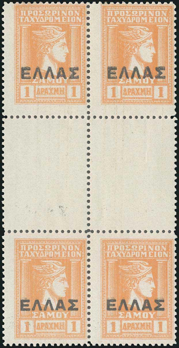 Lot 850 - -  SAMOS ISLAND Samos Island -  A. Karamitsos Postal & Live Internet Auction 677