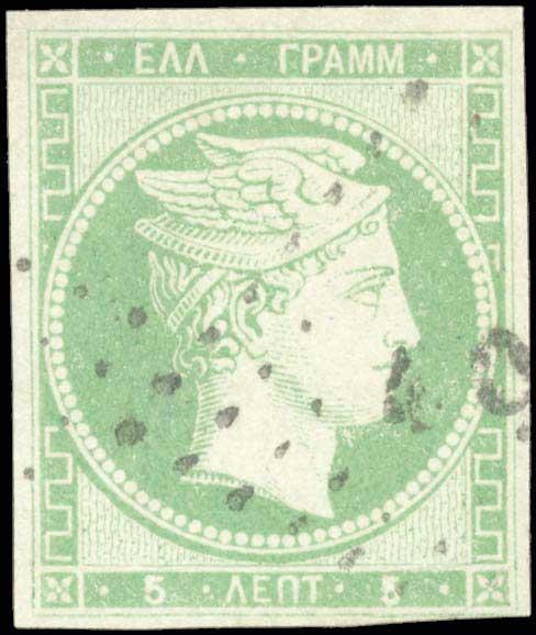 Lot 14 - -  LARGE HERMES HEAD 1861 paris print -  A. Karamitsos Public Auction 668 General Philatelic Auction