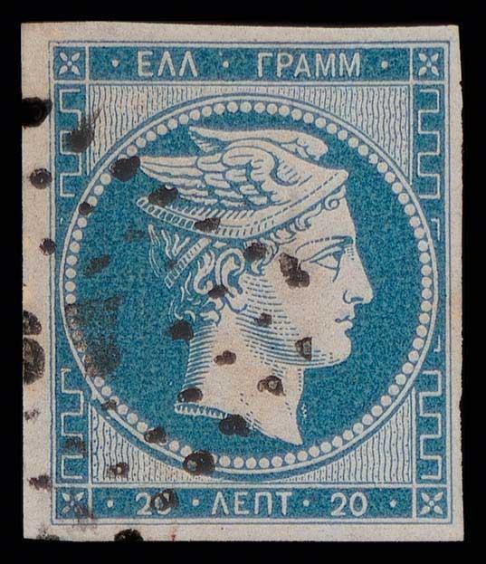 Lot 11 - -  LARGE HERMES HEAD 1861 paris print -  A. Karamitsos Public Auction 645 General Stamp Sale