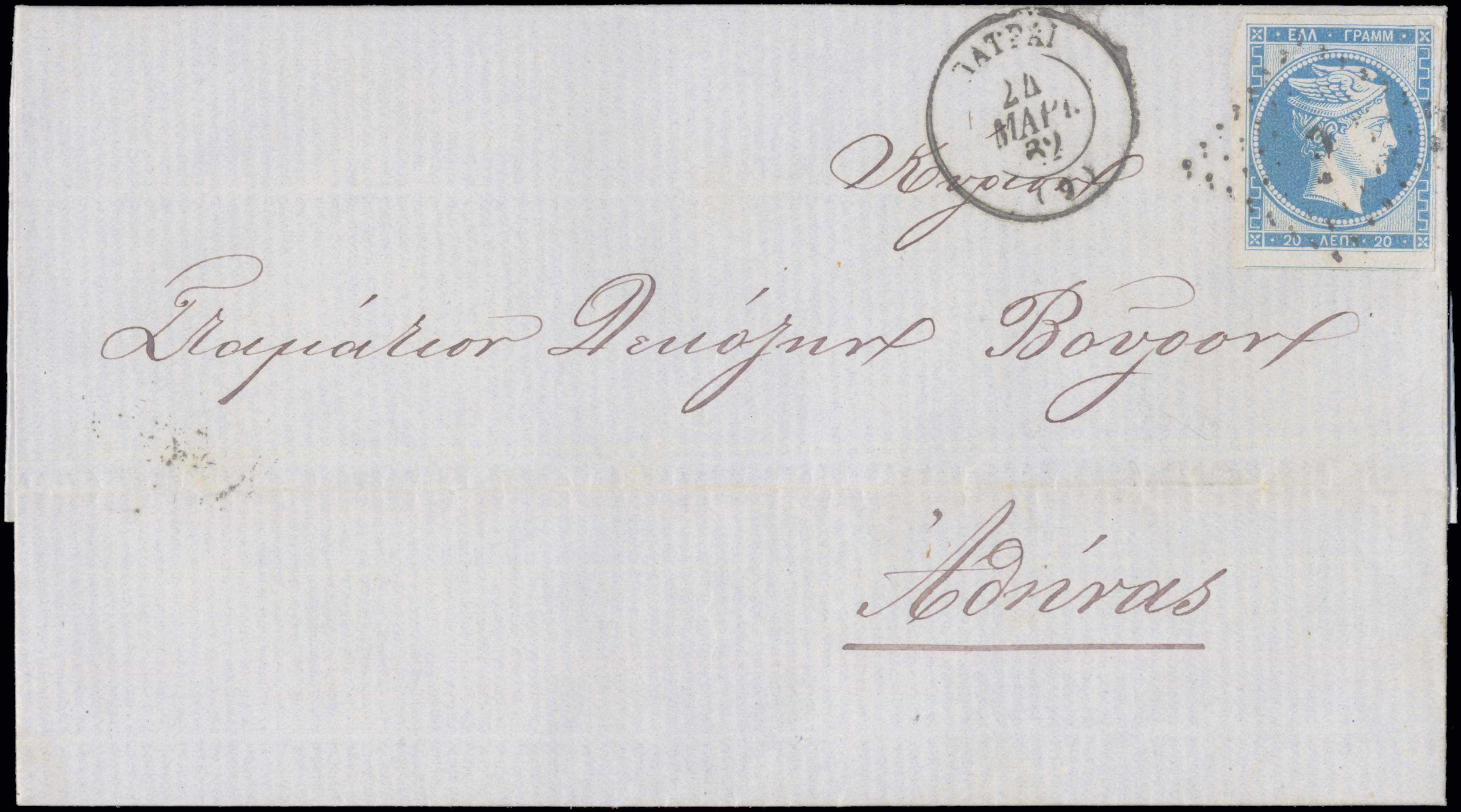 Lot 12 - -  LARGE HERMES HEAD 1861 paris print -  A. Karamitsos Public Auction № 670 General Sale