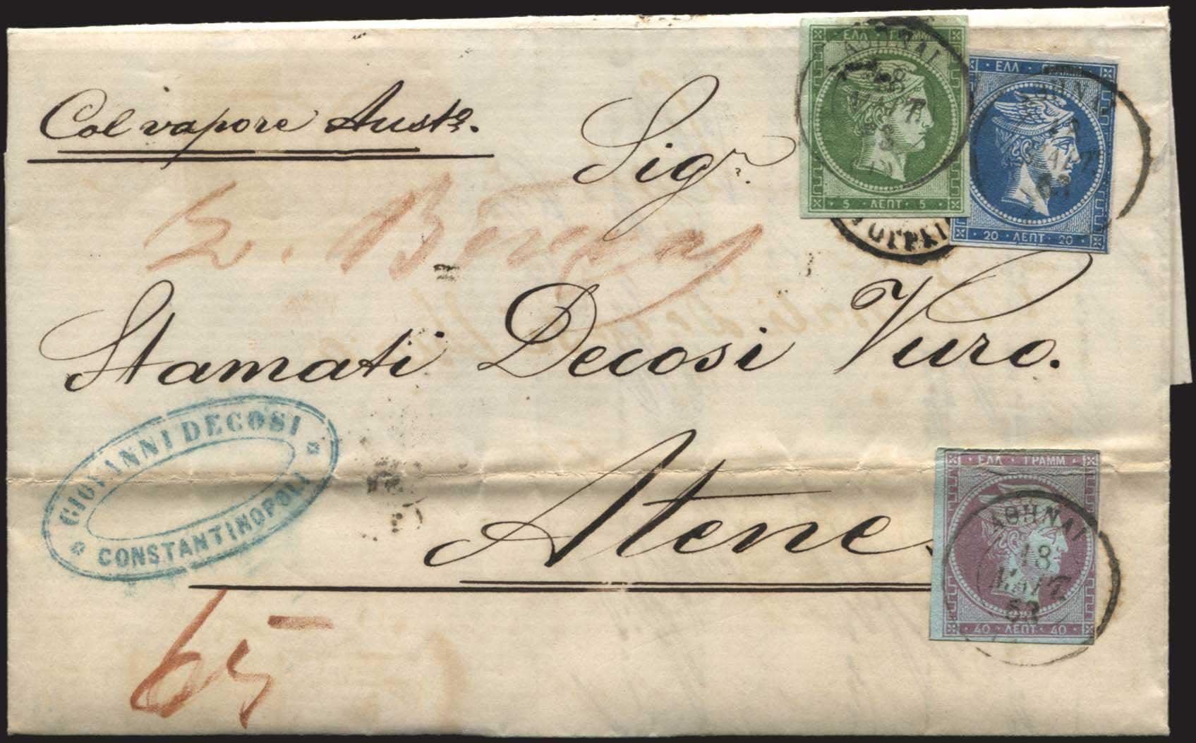 Lot 112 - -  LARGE HERMES HEAD 1862/67 consecutive athens printings -  A. Karamitsos Postal & Live Internet Auction 678 General Philatelic Auction