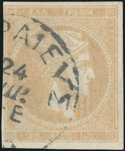 Lot 207 - -  LARGE HERMES HEAD 1875/80 cream paper -  A. Karamitsos Public Auction 645 General Stamp Sale