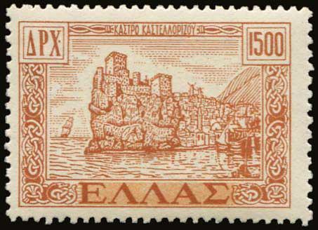 Lot 457 - - 1945-2016 1945-2016 -  A. Karamitsos Public Auction 643 General Stamp Sale