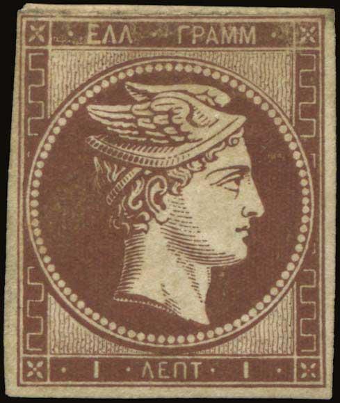 Lot 8 - -  LARGE HERMES HEAD 1861 paris print -  A. Karamitsos Public Auction 639 General Stamp Sale