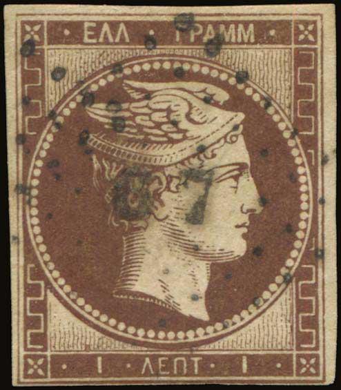 Lot 5008 - -  LARGE HERMES HEAD 1861 paris print -  A. Karamitsos Public & Live Bid Auction 642 (Part A)