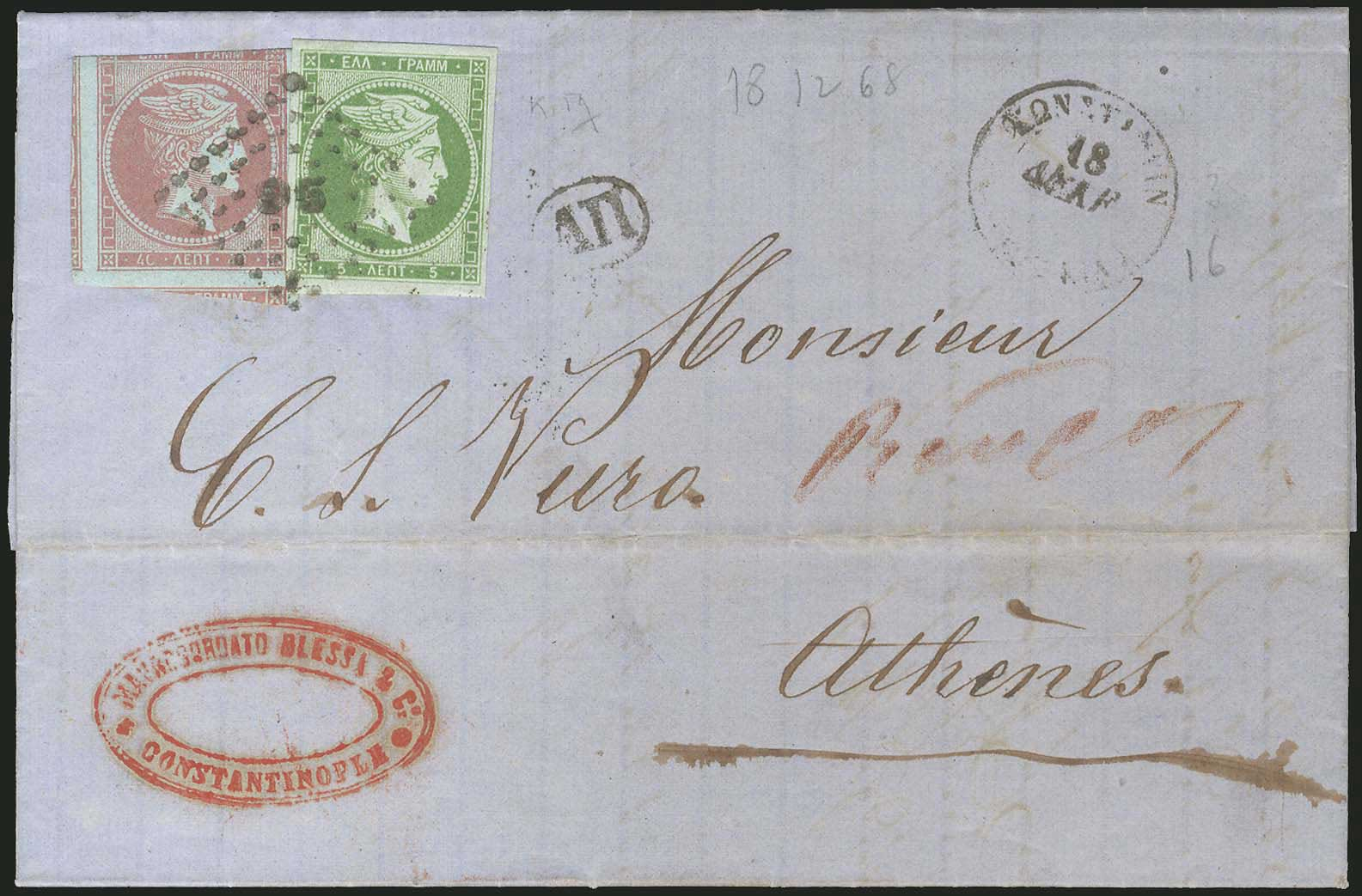 Lot 144 - -  LARGE HERMES HEAD 1867/1869 cleaned plates. -  A. Karamitsos Public Auction 639 General Stamp Sale