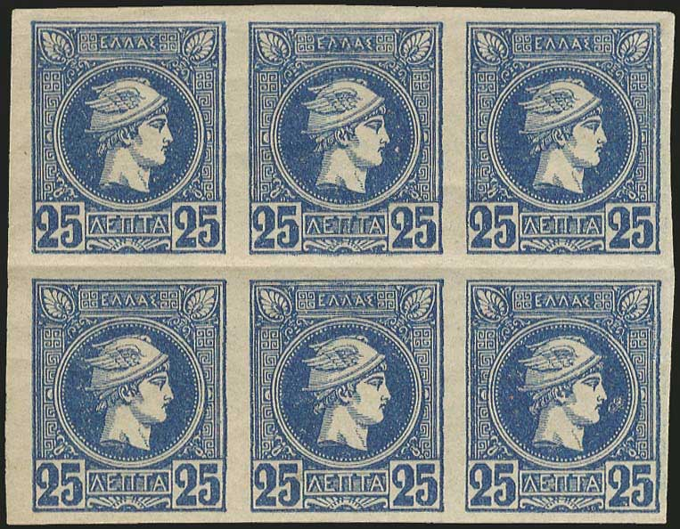 Lot 1018 - GREECE-  SMALL HERMES HEAD athens issues -  A. Karamitsos Public Auction 599 General Stamp Sale