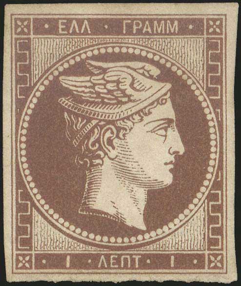Lot 9 - -  LARGE HERMES HEAD 1861 paris print -  A. Karamitsos Public Auction 635 General Stamp Sale