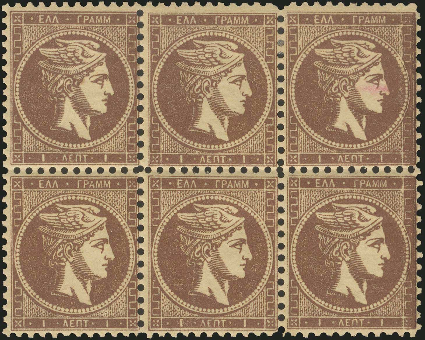 Lot 5211 - -  LARGE HERMES HEAD 1871/76 meshed paper -  A. Karamitsos Public & Live Bid Auction 642 (Part A)