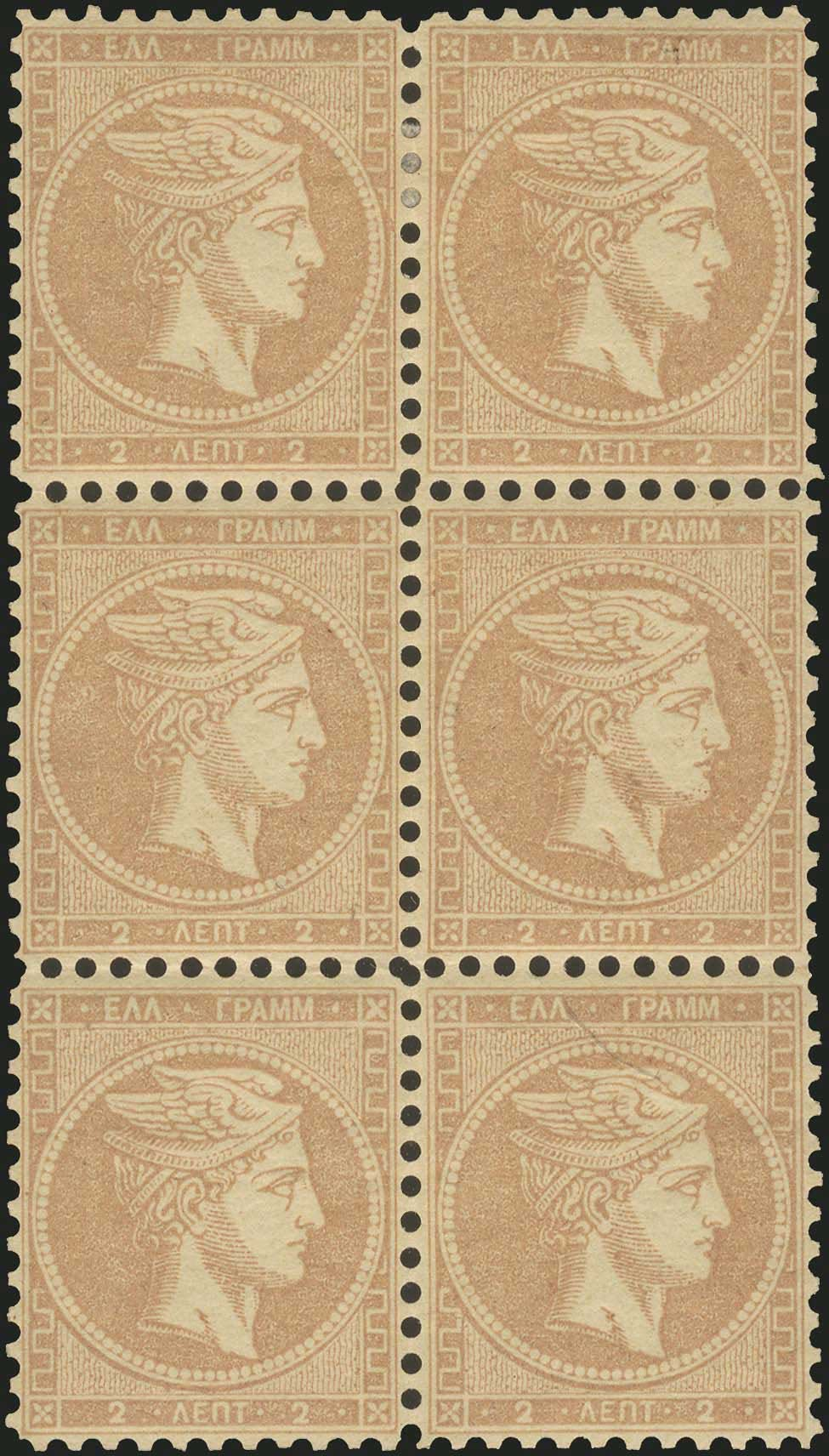Lot 62 - -  LARGE HERMES HEAD 1862/67 consecutive athens printings -  A. Karamitsos Public Auction 637 General Stamp Sale
