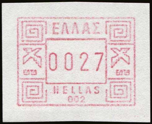 Lot 3730 - - 1945-2016 electronic vending machines stamps -  A. Karamitsos Postal & Live Internet Auction 663 (Part B) General Philatelic Auction