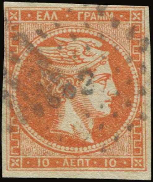 Lot 168 - -  LARGE HERMES HEAD 1871/76 meshed paper -  A. Karamitsos Public & Live Internet Auction 675
