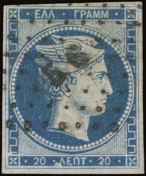 Lot 15 - -  LARGE HERMES HEAD 1861 paris print -  A. Karamitsos Public Auction 637 General Stamp Sale