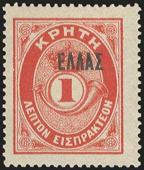 Lot 752 - -  CRETE GREEK & CRETAN POST-OFFICES -  A. Karamitsos Public Auction 645 General Stamp Sale