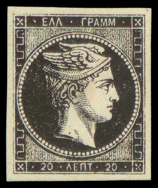 Lot 4 - -  LARGE HERMES HEAD large hermes head -  A. Karamitsos Public Auction 635 General Stamp Sale