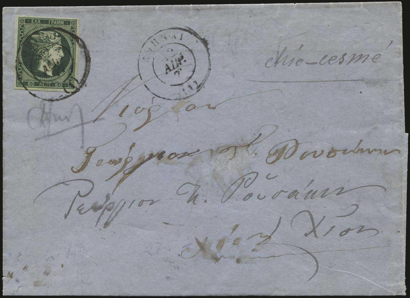 Lot 188 - -  LARGE HERMES HEAD 1876 paris printing -  A. Karamitsos Public Auction 668 General Philatelic Auction
