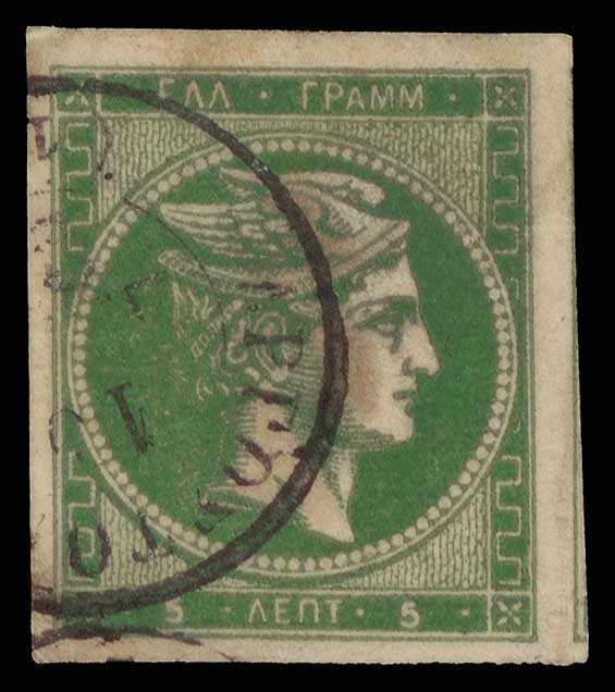 Lot 199 - -  LARGE HERMES HEAD 1880/86 athens printing -  A. Karamitsos Public & Live Internet Auction 666 Large Hermes Heads Exceptional Stamps from Great Collections