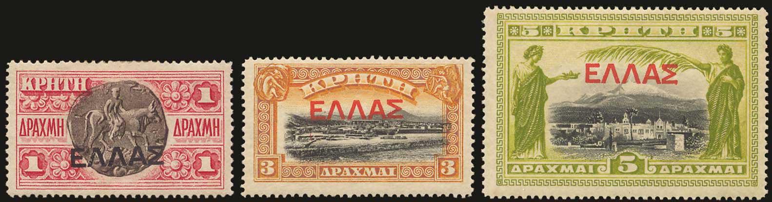 Lot 753 - -  CRETE GREEK & CRETAN POST-OFFICES -  A. Karamitsos Postal & Live Internet Auction 681 General Philatelic Auction