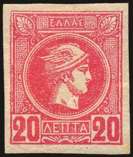 Lot 5368 - -  SMALL HERMES HEAD athens issues -  A. Karamitsos Public & Live Bid Auction 642 (Part A)