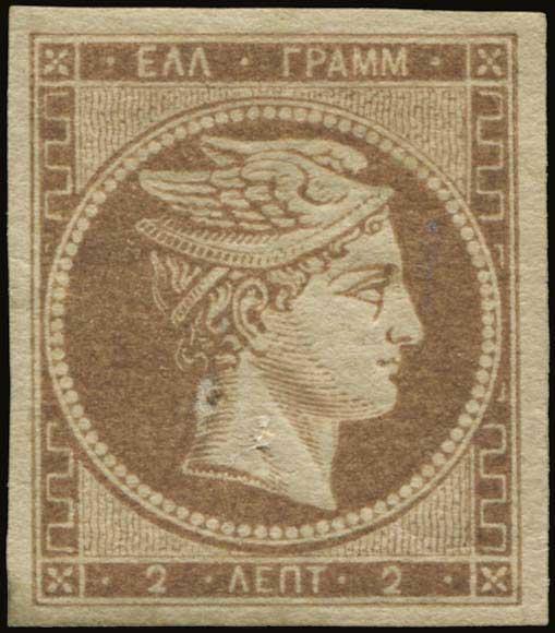 Lot 57 - -  LARGE HERMES HEAD 1862/67 consecutive athens printings -  A. Karamitsos Public Auction 668 General Philatelic Auction