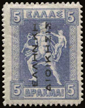 Lot 377 - -  1911 - 1923 ΕΛΛΗΝΙΚΗΔΙΟΙΚΗΣΙΣ BLACK OVPT.READING-UP -  A. Karamitsos Public Auction 643 General Stamp Sale