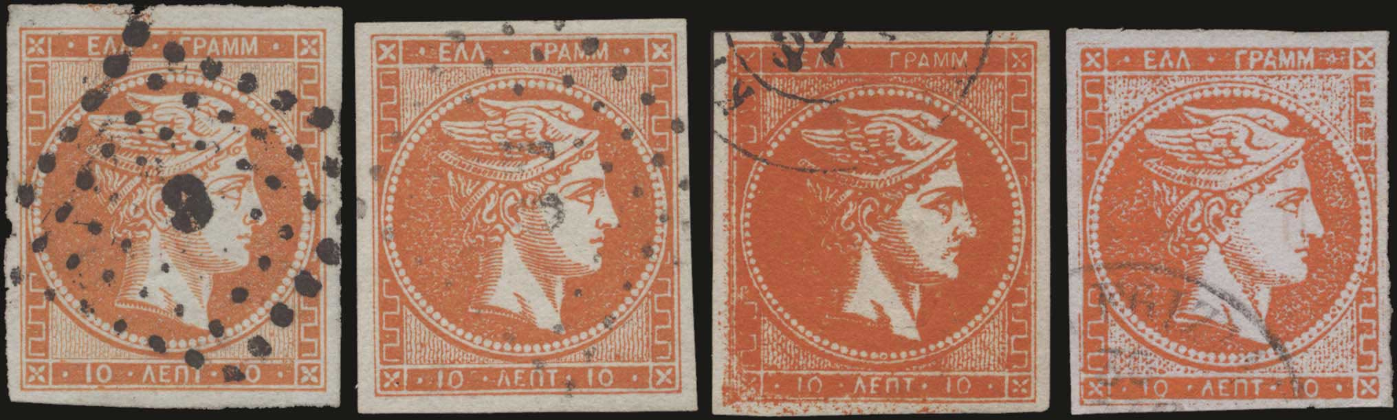 Lot 167 - -  LARGE HERMES HEAD 1871/76 meshed paper -  A. Karamitsos Public Auction 635 General Stamp Sale