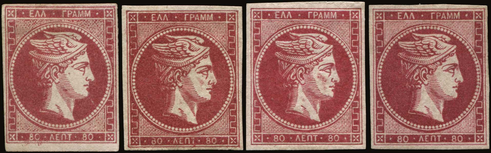 Lot 115 - -  LARGE HERMES HEAD 1862/67 consecutive athens printings -  A. Karamitsos Public Auction 639 General Stamp Sale