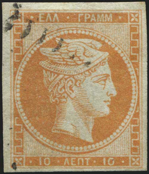 Lot 25 - -  LARGE HERMES HEAD 1861/1862 athens provisional printings -  A. Karamitsos Public Auction 643 General Stamp Sale