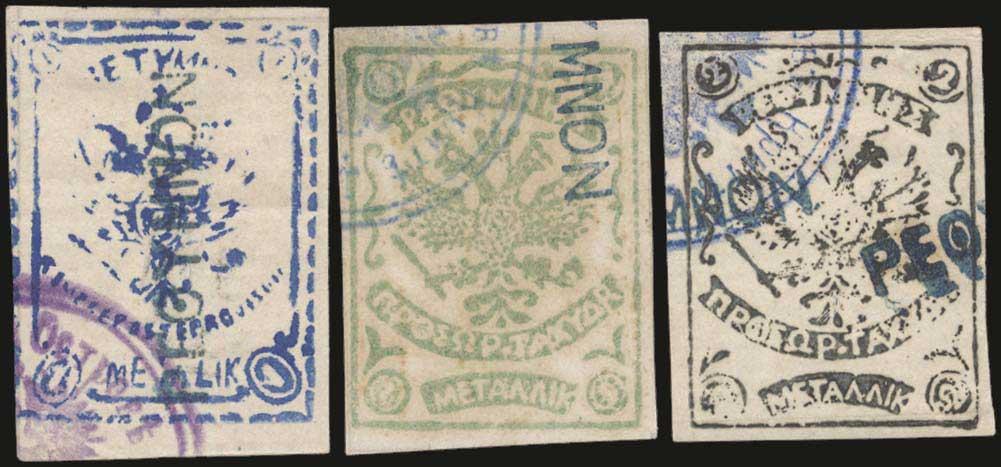 Lot 4020 - -  CRETE Russian post-office -  A. Karamitsos Postal & Live Internet Auction 663 (Part B) General Philatelic Auction
