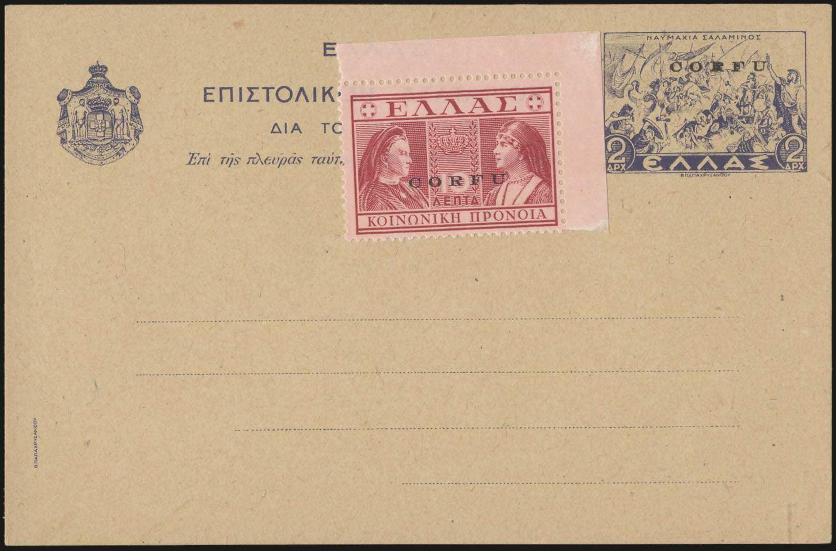 Lot 728 - -  IONIAN ISLANDS Ionian Islands -  A. Karamitsos Public Auction 654
