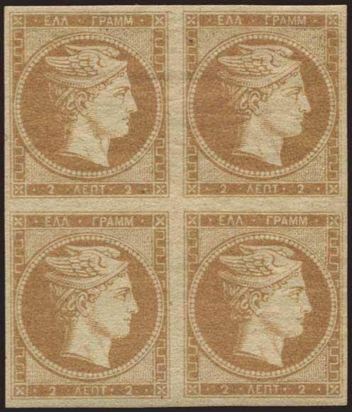 Lot 14 - large hermes head 1861 paris print -  A. Karamitsos Postal & Live Internet Auction 680 General Philatelic Auction
