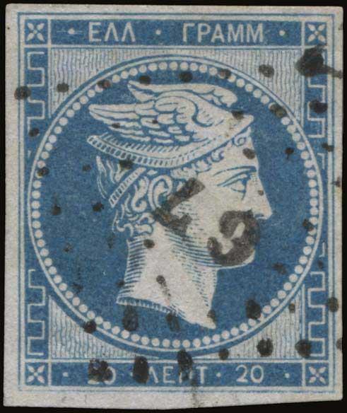 Lot 8 - -  LARGE HERMES HEAD 1861 paris print -  A. Karamitsos Public Auction 646 General Stamp Sale