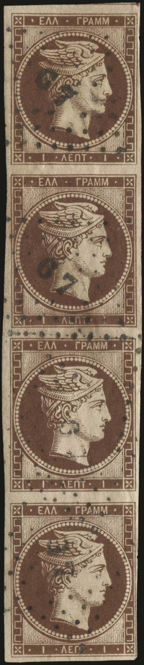 Lot 8 - GREECE-  LARGE HERMES HEAD 1861 paris print -  A. Karamitsos Public Auction 630 General Stamp Sale