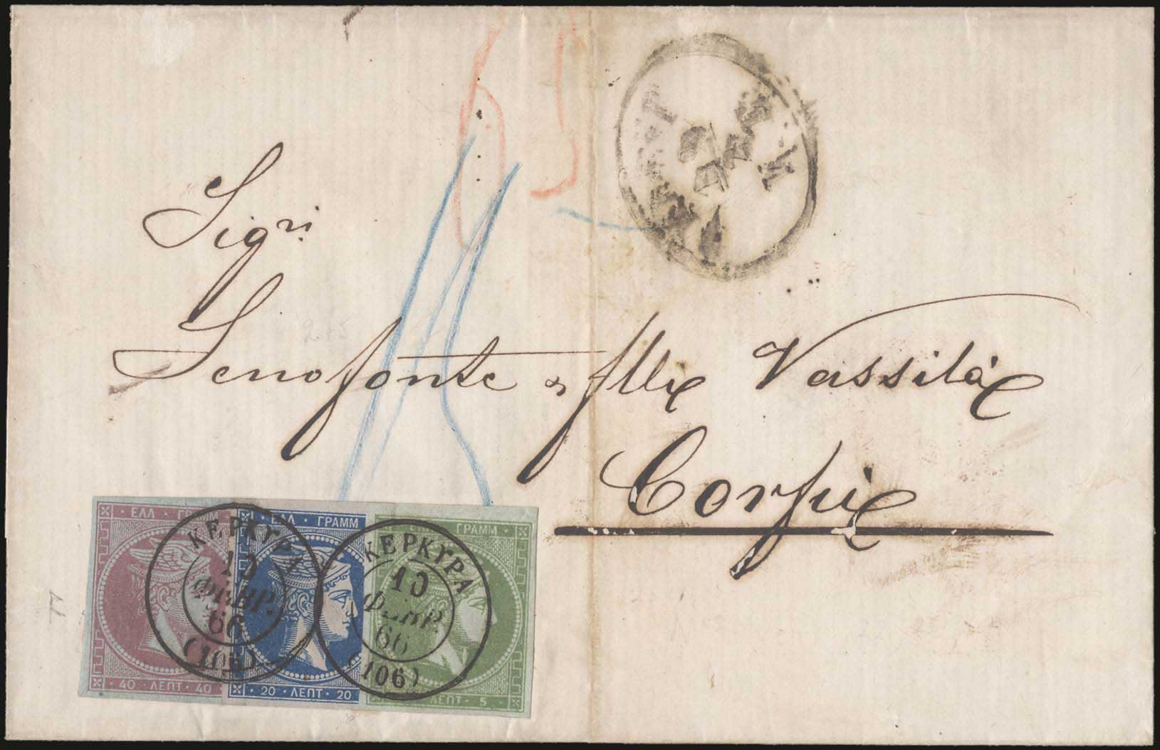 Lot 118 - -  LARGE HERMES HEAD 1862/67 consecutive athens printings -  A. Karamitsos Public Auction 639 General Stamp Sale
