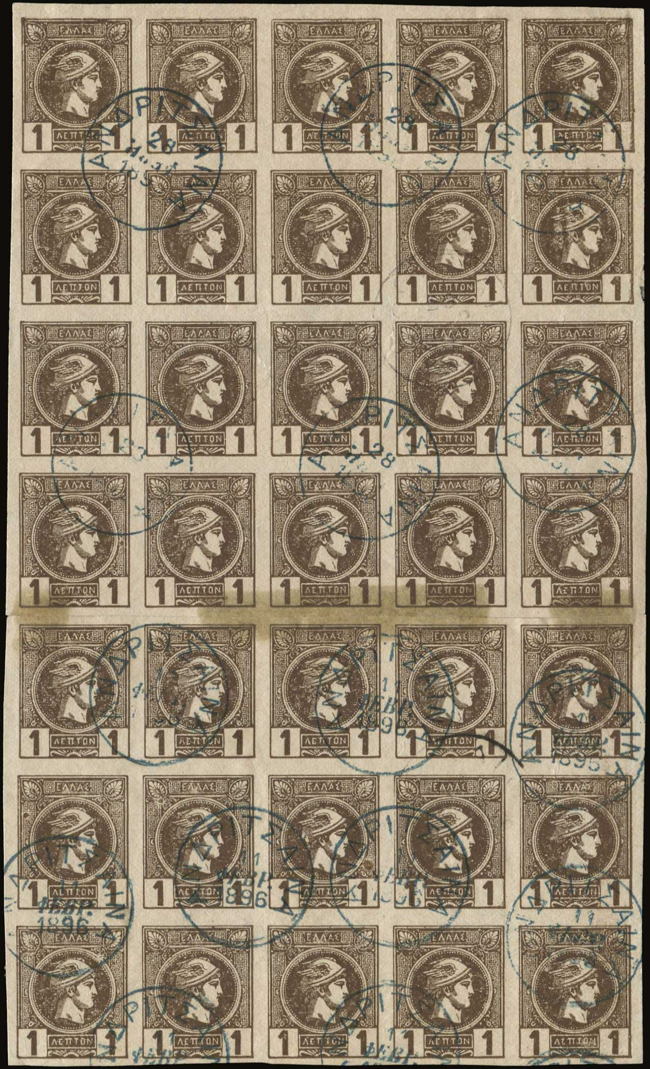 Lot 1024 - GREECE-  SMALL HERMES HEAD athens issues -  A. Karamitsos Public Auction 599 General Stamp Sale