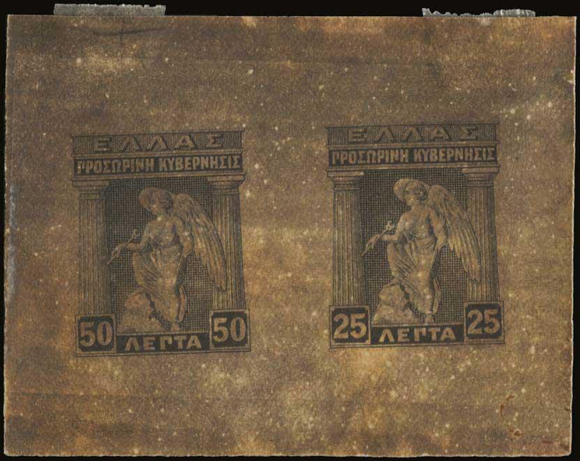 Lot 462 - -  1911 - 1923 E.T. OVPT. & PROVISIONAL GOVERNMENT -  A. Karamitsos Public & Live Internet Auction 675