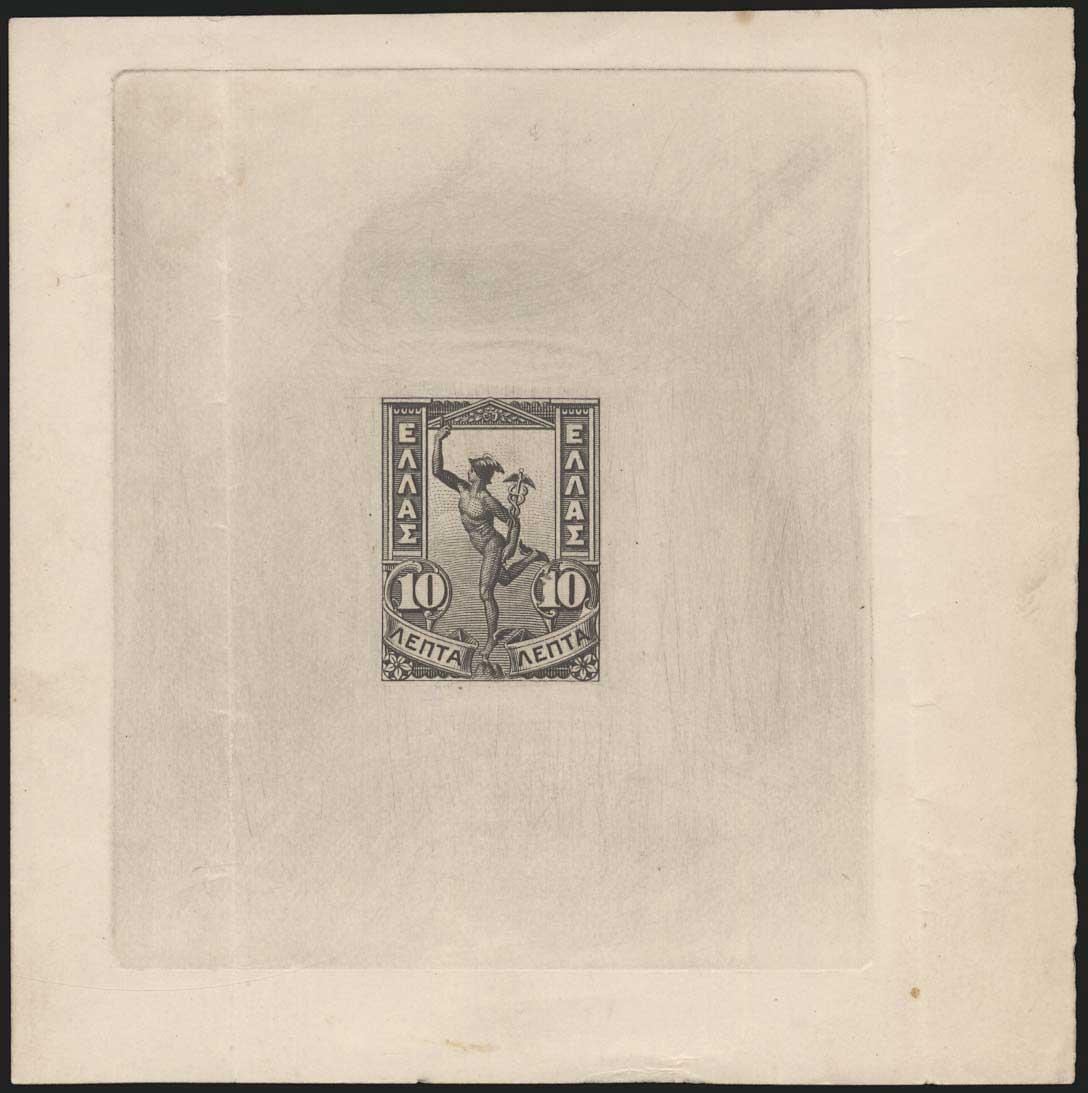 Lot 420 - -  1901/02 FLYING MERCURY & A.M. 1901/02 FLYING MERCURY & A.M. -  A. Karamitsos Public Auction 639 General Stamp Sale