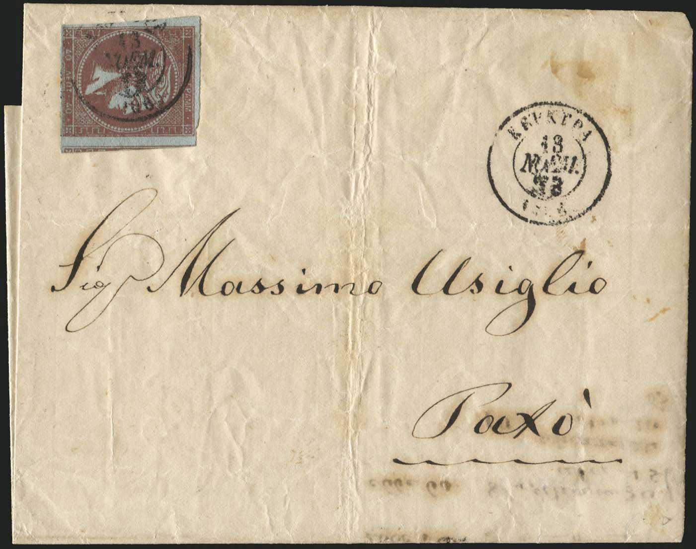 Lot 5244 - -  LARGE HERMES HEAD 1871/76 meshed paper -  A. Karamitsos Public & Live Bid Auction 642 (Part A)
