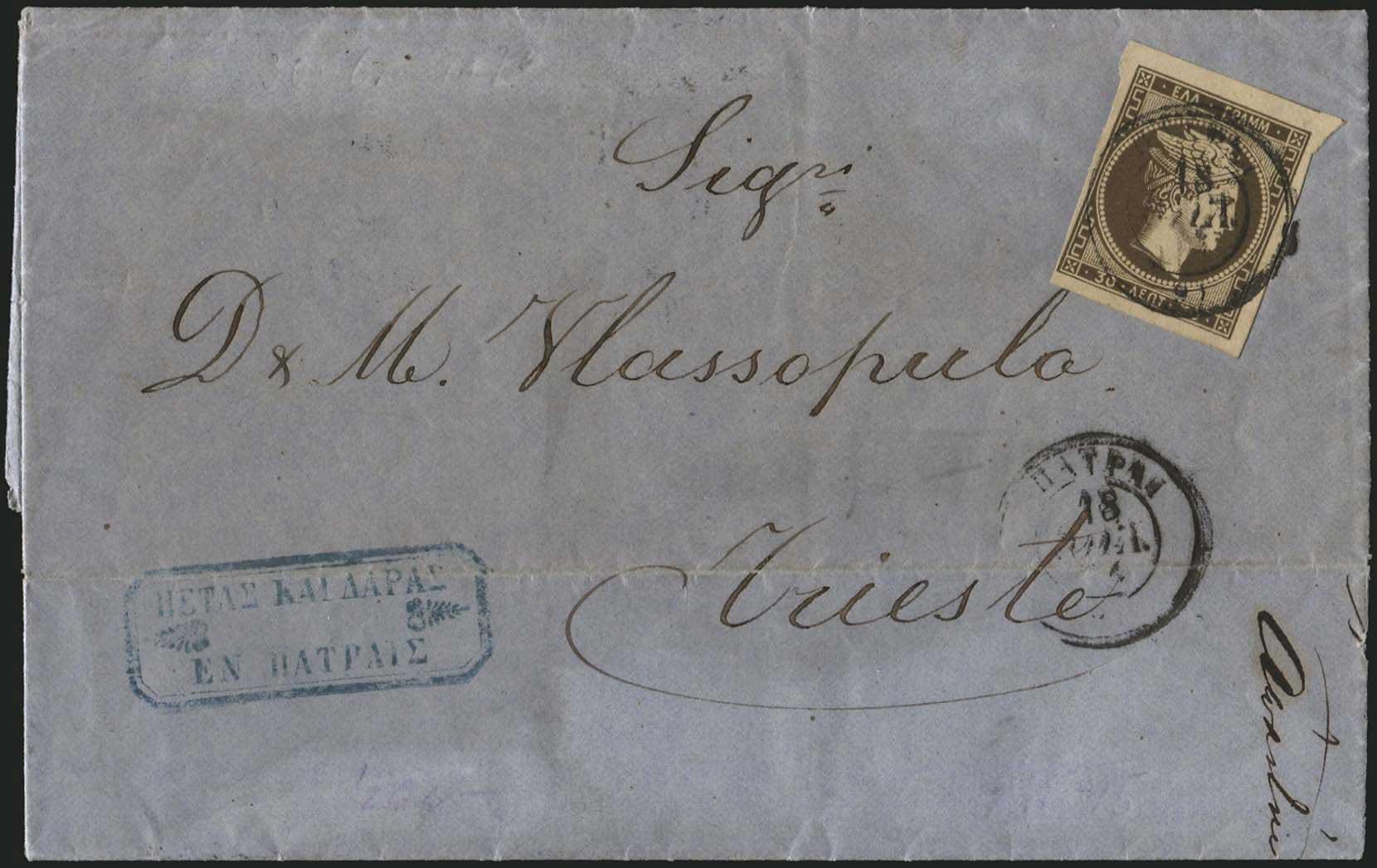 Lot 212 - large hermes head 1876 paris printing -  A. Karamitsos Postal & Live Internet Auction 680 General Philatelic Auction