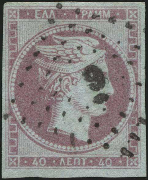Lot 14 - -  LARGE HERMES HEAD 1861 paris print -  A. Karamitsos Public Auction 645 General Stamp Sale