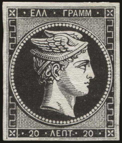 Lot 1 - GREECE-  LARGE HERMES HEAD large hermes head -  A. Karamitsos Public Auction 630 General Stamp Sale