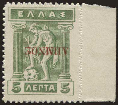 Lot 461 - -  1911 - 1923 λημνοσ ovpt. -  A. Karamitsos Public Auction 668 General Philatelic Auction