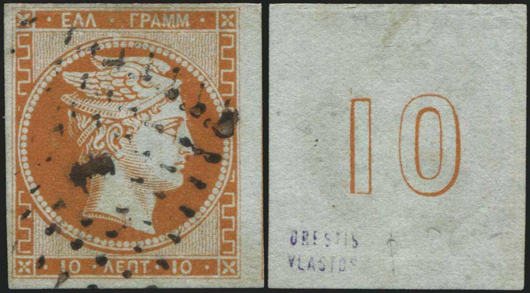 Lot 12 - -  LARGE HERMES HEAD 1861 paris print -  A. Karamitsos Public Auction 637 General Stamp Sale